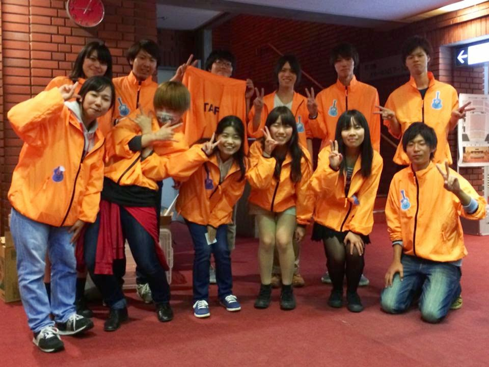 Team Lynx